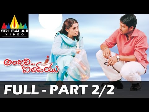 Anjali I Love You Full Length Movie || Santosh Pavan, Meera Vasudevan || Part 2 2 video