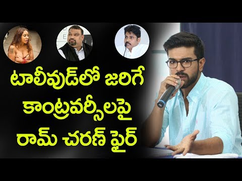 Ram Charan Emotional on Tollywood Controversies | Naa Peru Surya Movie | YOYO Cine Talkies