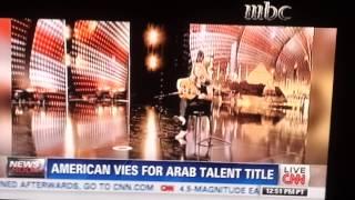 فتاة امريكيه تغني الطرب الاصيل