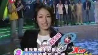 Vídeo 25 de Elva Hsiao