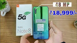 Redmi Note 8  5G -Price, Specification, Launch Date In India | Redmi Note 8