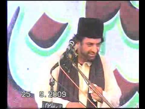 Kaba Wahi Abu Jihil Badal Gae By Allama Nasir Abbas video