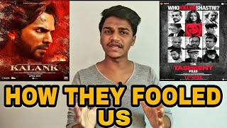 Kalank vs The Tashkent Files  review by Suraj kumar | Ab Bolo Sab Fans |