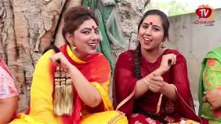 ਨੂੰਹ ਸੱਸ ਦਾ ਮੁਕਾਬਲਾ | Full Episode 5 | Pappi Bhabi & Gulabo Bhabi | Funny Video | Chankata Tv