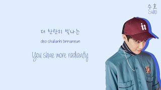 EXO Lucky One Lyrics Color Coded Han Rom Eng