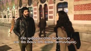 KARA PARA ASK - ΔΙΑΜΑΝΤΙΑ ΚΑΙ ΕΡΩΤΑΣ E09 PROMO 3 GREEK SUBS