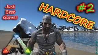 Ark: Survival Evolved - HARDCORE - Строим Хижину! 2