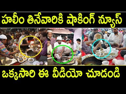 How To Identify Best Quality Haleem? | Hyderabadi Haleem Recipe | AP News Updates | Tollywood Nagar