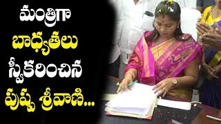 Pushpa Srivani Takes Charge As Tribal Welfare Minister | Top Telugu Media