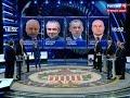 60 минут. Дембельский аккорд: сенат США готовит всеобъемлющие санкции против России. От 10.01.2017