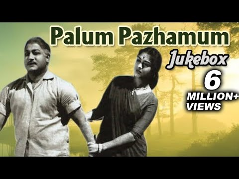 Palum Pazhamum Tamil Movie Songs Jukebox - Sivaji Ganesan, Saroja Devi - Classic Songs Collection