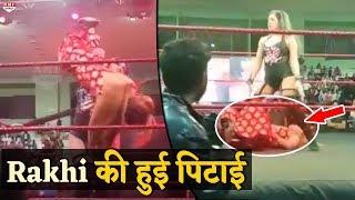 Rakhi Sawant की Ring में हुई पिटाई, Social Media पर Viral हुई Video