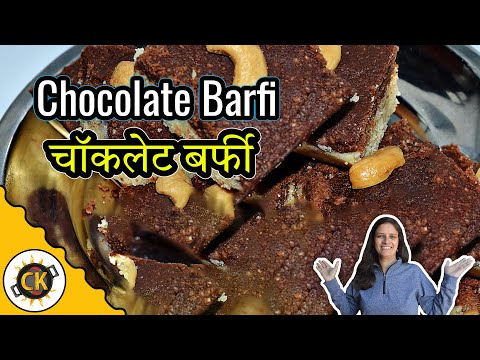 how to make chocolate barfi