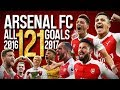 Download Arsenal FC - All 121 Goals - 2016/2017  - English Commentary in Mp3, Mp4 and 3GP