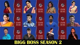 Vijay Tv Bigg Boss Season 2 Contestants   Bigg Boss Tamil Participants List