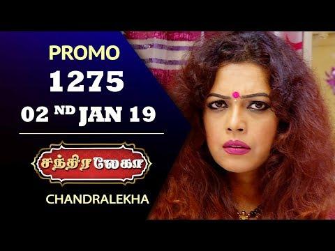 Chandralekha Serial | Episode  1275 Promo | Shwetha | Dhanush | Saregama TVShows Tamil