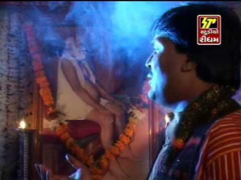 Vasmi Vidayu Bagdana Dham Ni - Bagdane Hari Darshan - 1 video