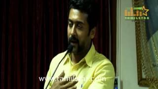 Suriya Inaugurates Yadhum Magazine