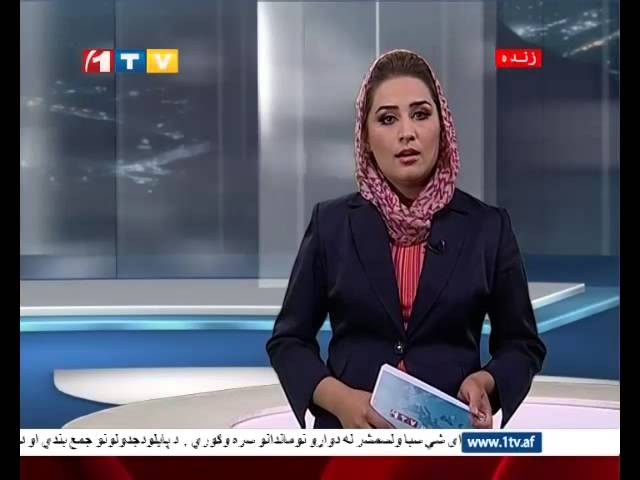1TV Afghanistan Farsi news 10.09.2014 ??????? ?????? ????????? ? ????