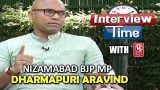 Interview Time With Nizamabad BJP MP  Dharmapuri Aravind   V6 News
