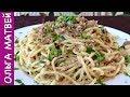 Макароны По-Флотски, Вкусно, как у бабушки!   Pasta with Minced Meat Recipe