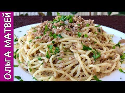 Макароны По-Флотски, Вкусно, как у бабушки! | Pasta with Minced Meat Recipe