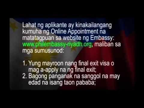 Philippine Embassy in Riyadh - Consular Services Infomercial