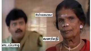 Today's Fresh Memes, Trending Political Tamil Trolls