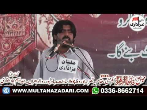 Zakir Rizwan Haider Qayamat I Majlis 1 May 2019 I YadGar Masiab