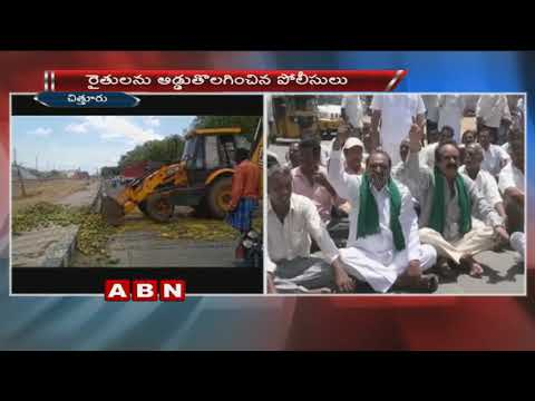 Farmers dump Mangoes on roads as prices crash | Chittoor district