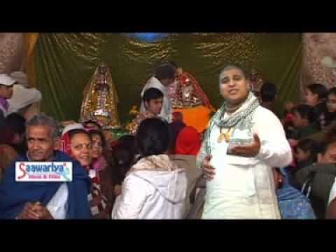 Barsana Lage Mohe Pyara || Newly Krishna Bhajan 2014 video