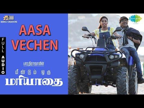Aasavechen | Audio | OM | Bharathirajaa, Nakshatra | N.R.Raghunanthan | Na.Muthukumar | Priya Himesh