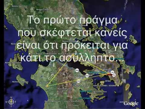 http://i.ytimg.com/vi/DFEGFv3Aigk/hqdefault.jpg