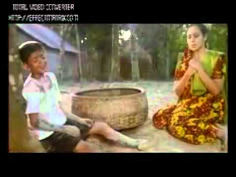 Bangla Song Ma 1 video
