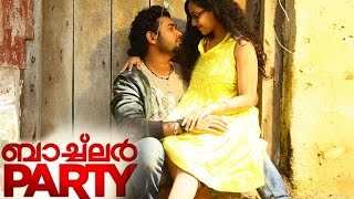 100% Love - Pathirayo Pakalai. Bachelor party Malayalam film song