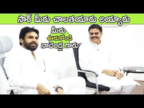 Pawan Kalyan Meeting with Srikakulam Party Members || Pawan Kalyan || Janasena Party || LA TV ||