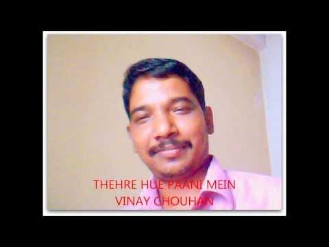 Thehre Hue Paani Mein Kankad Naa Maar video