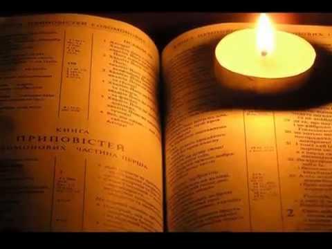 Христианские песни - Кто же я