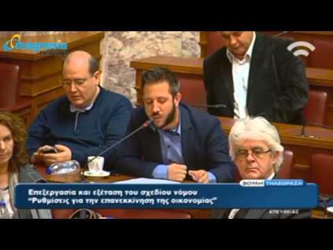 Τοποθέτηση Αλ.Μεϊκόπουλου στο ν/σ  για τη ρύθμιση των ληξιπρόθεσμων οφειλών