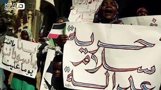 """الشرطة السودانية تفرق تظاهرات """"النساء المعتقلات""""بالغاز"""
