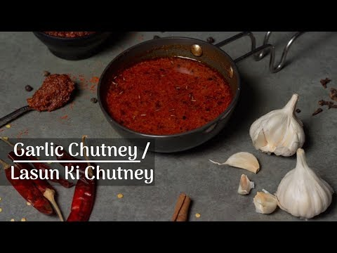 Garlic Chutney Recipe - 2 Ways | Lehsun Ki Chutney | Indian Chutney Recipes