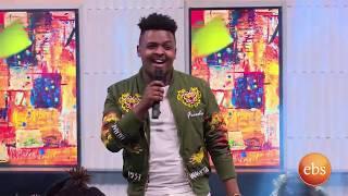 ይትባረክ አበበ ተምትም አዲሱ እሷጋ ሙዚቃዉን በእሁድን በኢበኤስ/Sunday With EBS Yitbarek Abebe T  Esuaga Live Performance