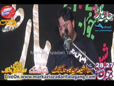 Zakir Shokat Raza Shokat 28 jun 2018 Talagang