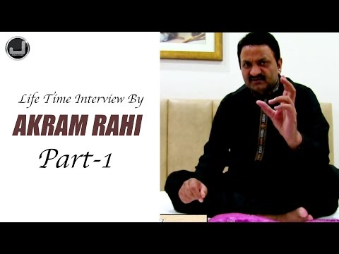 Life Time Interview By Akram Rahi | Part-1 | Japas Music video