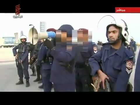 Shia in Bahrain, killing and terrorism with the support of Iran