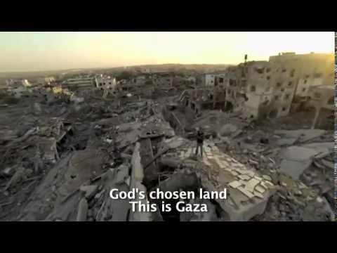Maizam in Gaza