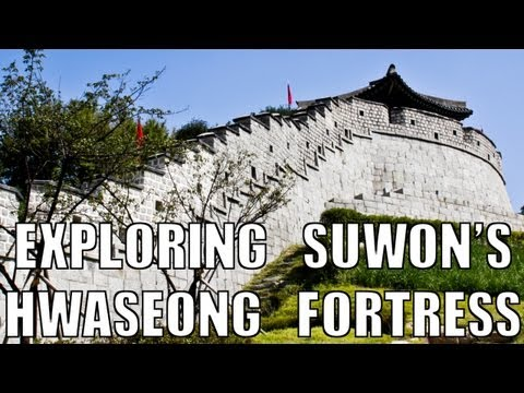 Suwon's Hwaseong fortress