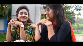 Romantic Love Nagpuri Song 2019 | Letest Love Story Video | Love Nagpuri Song