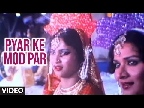 Pyar Ke Mod Par (qawwali) Full Hd Song | Daku Hasina | Zeenat Amaan, Rakesh Roshan video