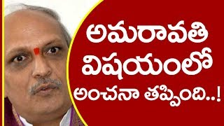 Download Lagu AP Ex-CS IYR Krishna Rao Speaks about AP Capital Amaravathi - Watch Exclusive Gratis STAFABAND